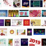 Happy New Year Message - HNY 2020 Messages Wishes Quotes Greetings Cards