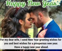 Happy New Year Wishes 2021 to my beautiful and dear wife