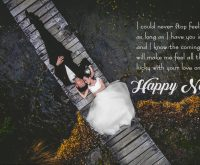 Happy New Year Wishes Quotes for wife on pinterest and whatsapp