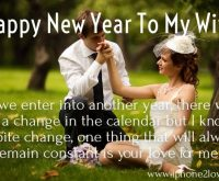 Happy New Year Wishes to Wife