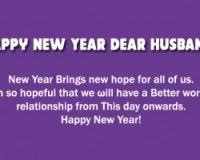 Happy New Year wishes to Husband in 2021