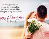 Happy New Year wishes to Husband in 2021 hny messages