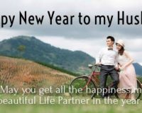 Happy New Year wishes to Husband in 2021 years