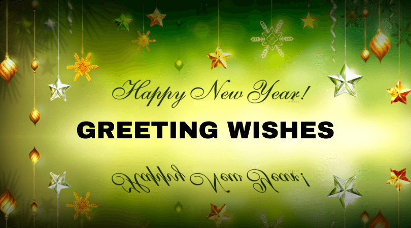 New Year Greetings 2021