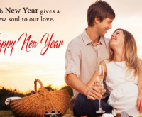 New Year Wishes Wife