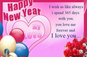 Happy New Year Wishes 2020 – Messages, Quotes, Greetings for Friends & Love