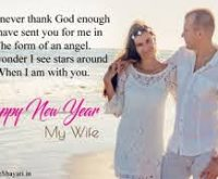 You are my Love, You are my Life, New Year Wishes to wife