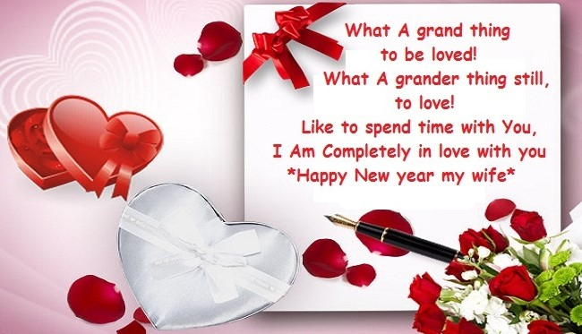 new year 2020 greetings messages wishes for love