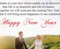 happy new year wishes quotes for wife