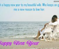 new year 2021 best wishes to wife
