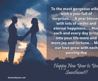 new year 2021 wishes and quotes for wife