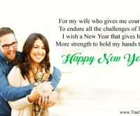 whatsapp new year wishes to wife
