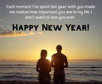 wife new year wishes