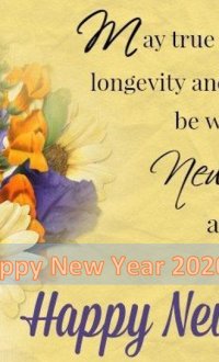 Happy New Year 2020 Best Wishes
