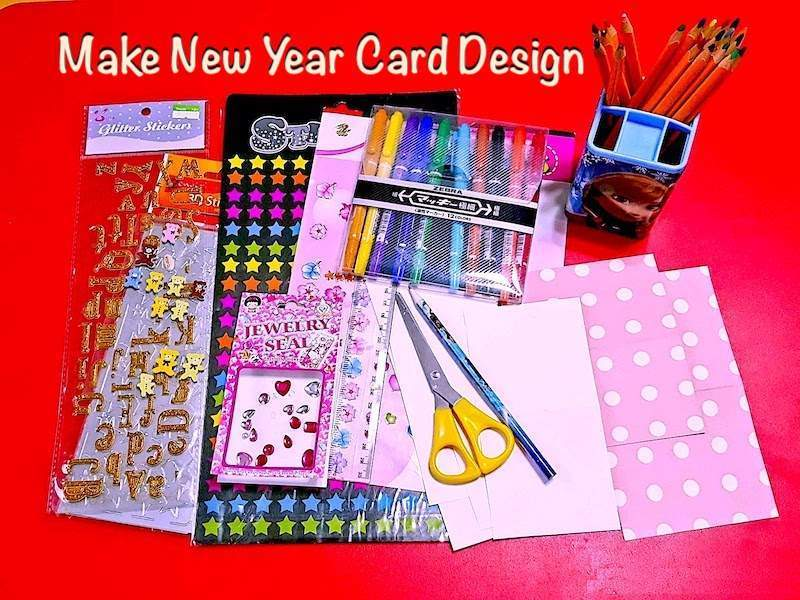 HNY 2020 Card designs and ideas