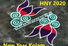 Photo of Happy New Year Kolam 2021 Design, Ideas, and Images