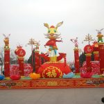 Chinese New Year 2021 Holidays