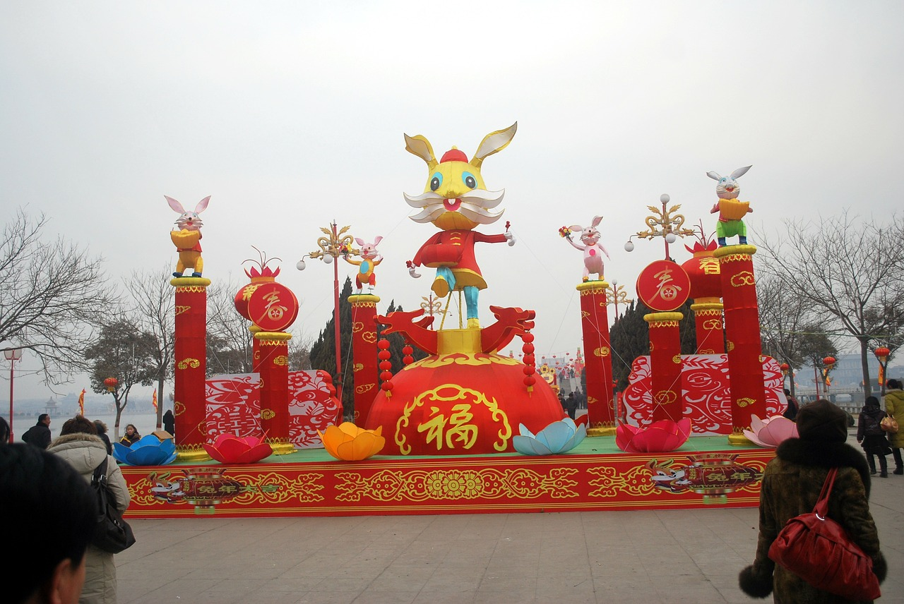 Photo of Chinese New Year 2021 Holidays- National Traditional & Public
