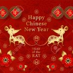 Chinese New Year Holidays 2021