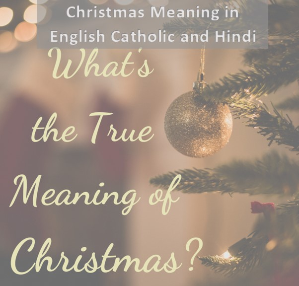 Christmas Meaning