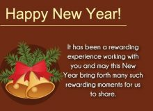 best new year wishes message for business partner
