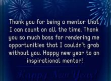 happy new year message for boss