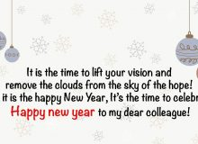 new year best wishes for collegues