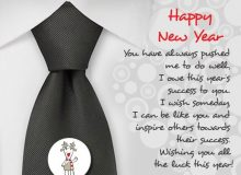 new year greeting message for boss