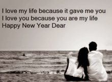 new year message for dear love