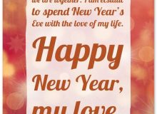 new year romantic message for love