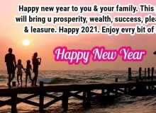 new year wishes greeting for family