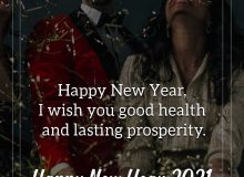 new year wishes your love
