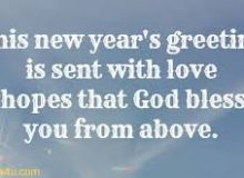 positive new year wishes quote