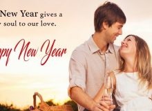 romantic happy new year wishes for love