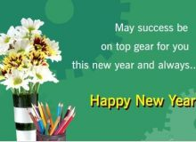 simple happy new year wishes for collegues