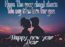 sweet happy new year message for lover